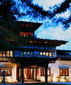 COMO Uma Bhutan Paro