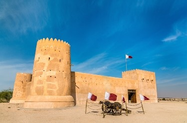 Traditions and Cultures of the Arabian Gulf