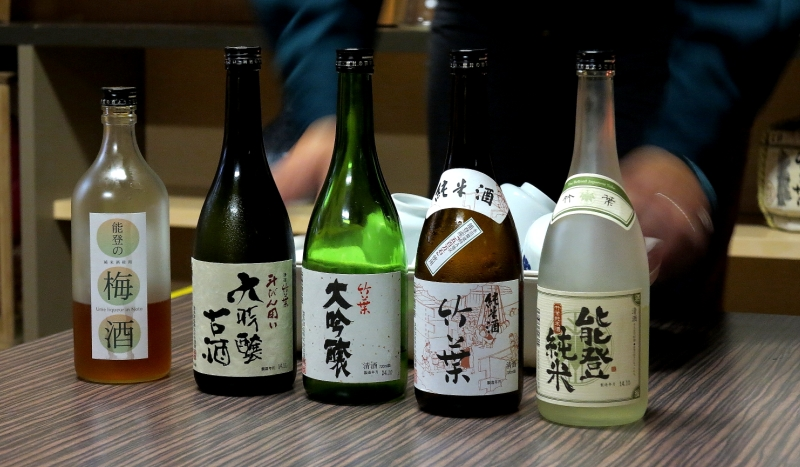 Noto is home to some of Japan's finest sake