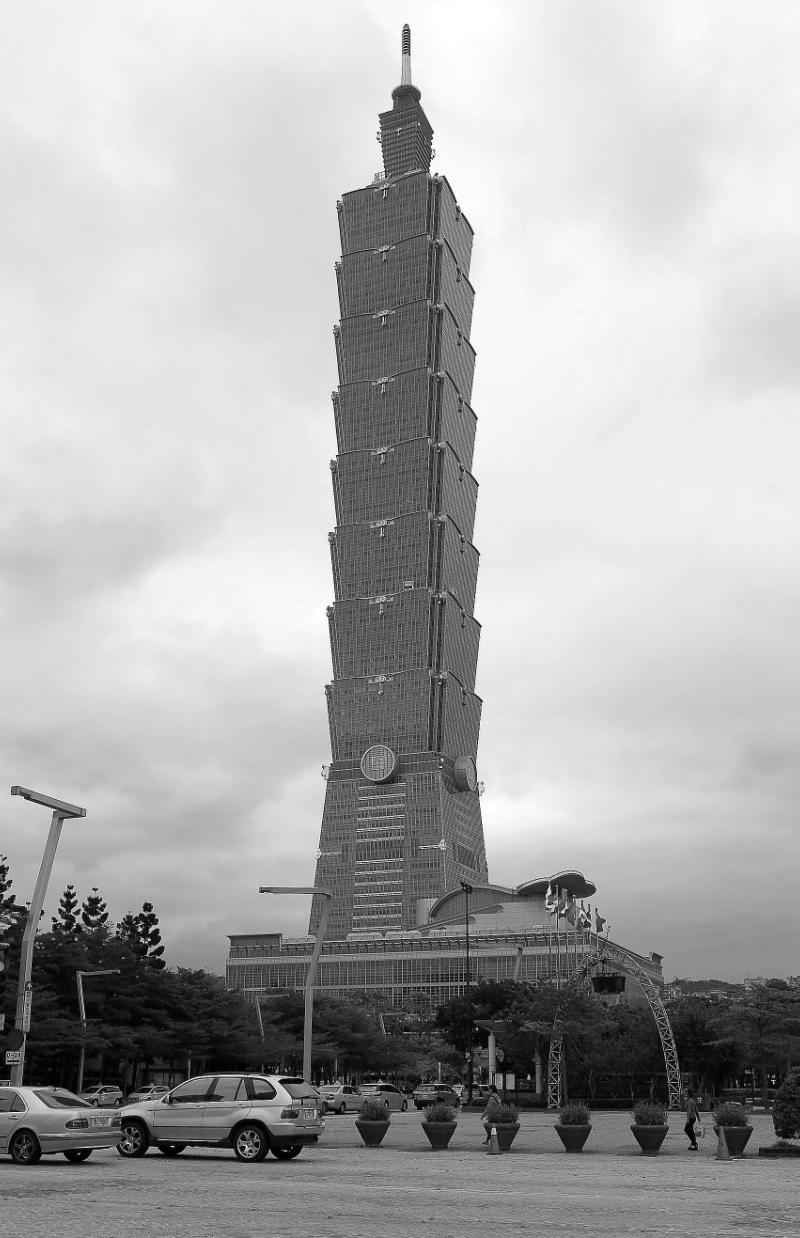 The Top of Taiwan - Taipei 101