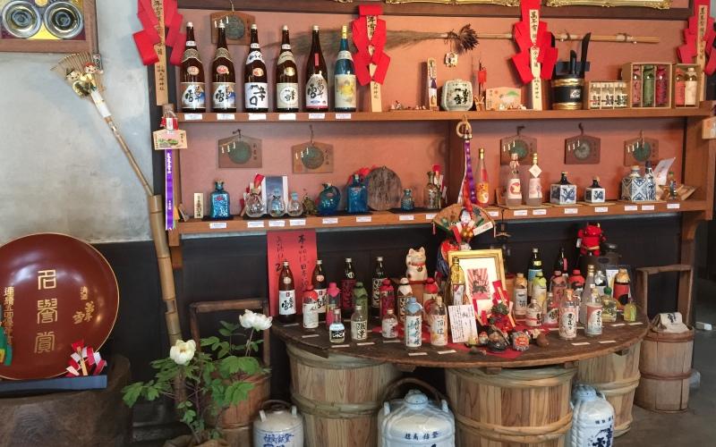 Sake Shop