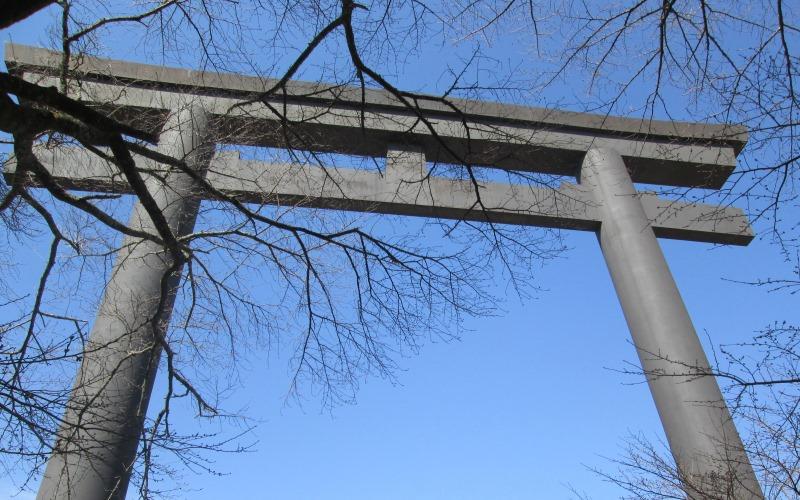 Kumano Hongu Torii Gate