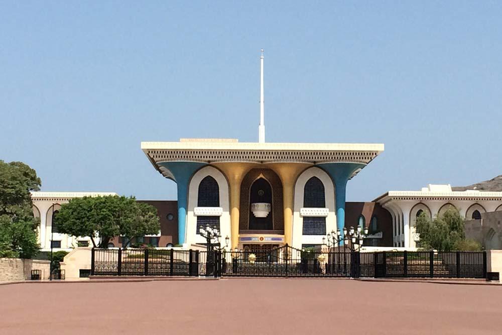 Al-Alama-Palace