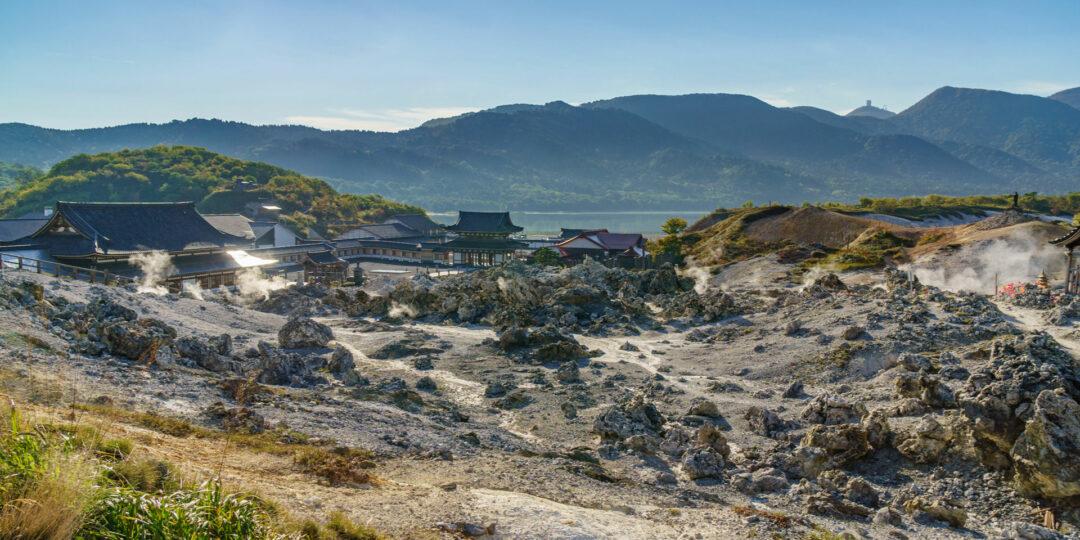 Fear Mountain: A Look at Japan's Osorezan