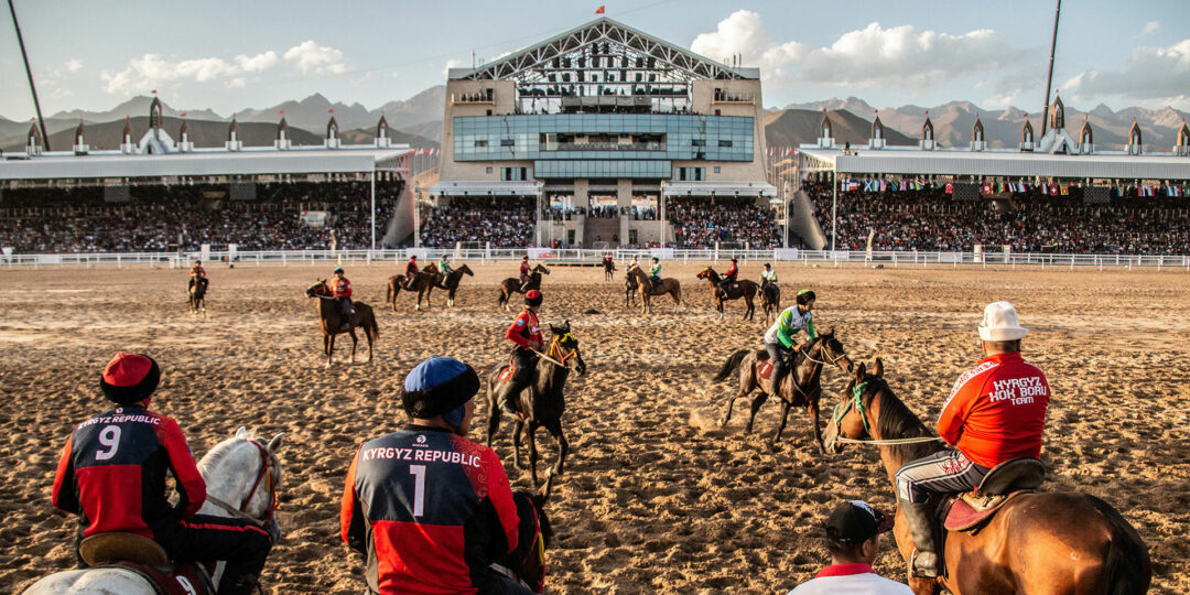 World Nomad Games: The Most Unusual Sporting Event of the Year