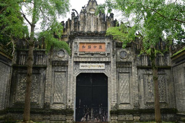 Anren: Time Traveling Outside China's Chengdu