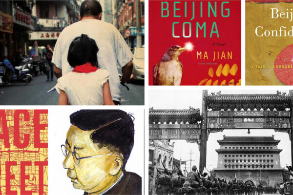 What to Read in Beijing: 10 Books to Keep you Inspired in the Middle Kingdom's Capital