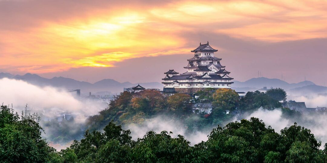 Magic and Ghosts: A Short, Odd History of Himeji Castle