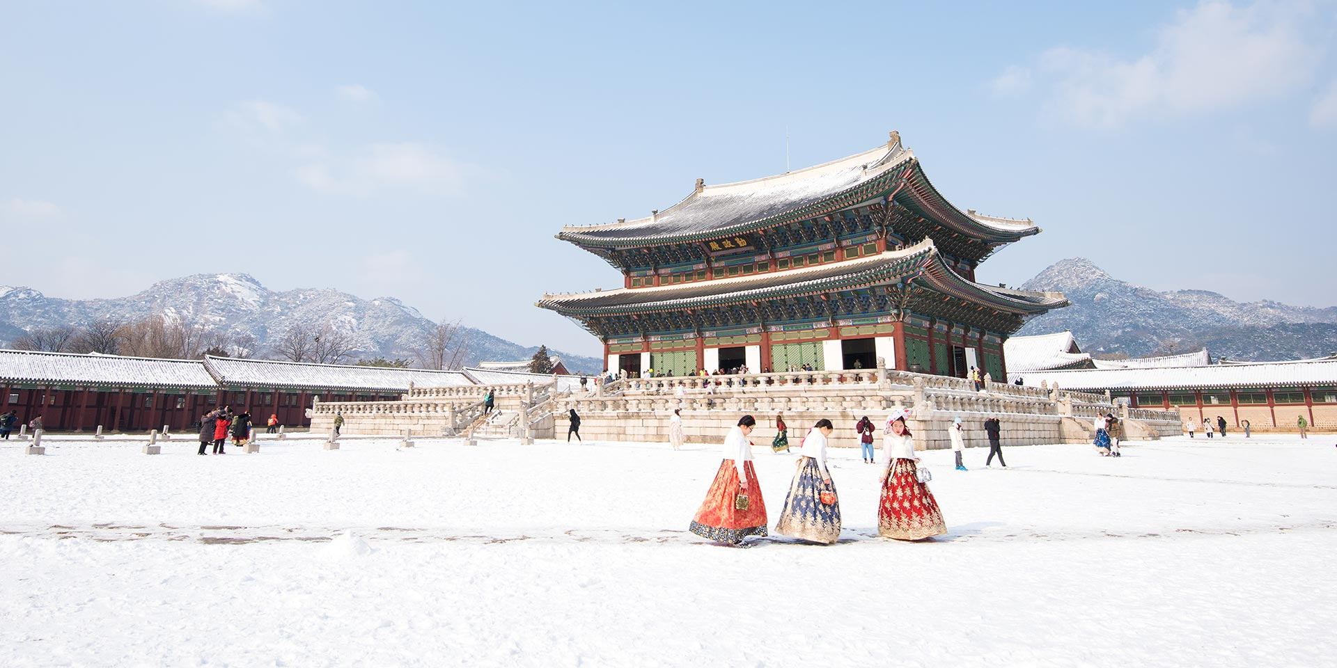 Remote Lands Cold Winter Pick: Seoul for the City and the Skiing