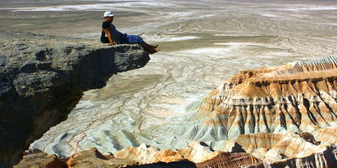 Stan & Stare: Natural Wonders of Central Asia