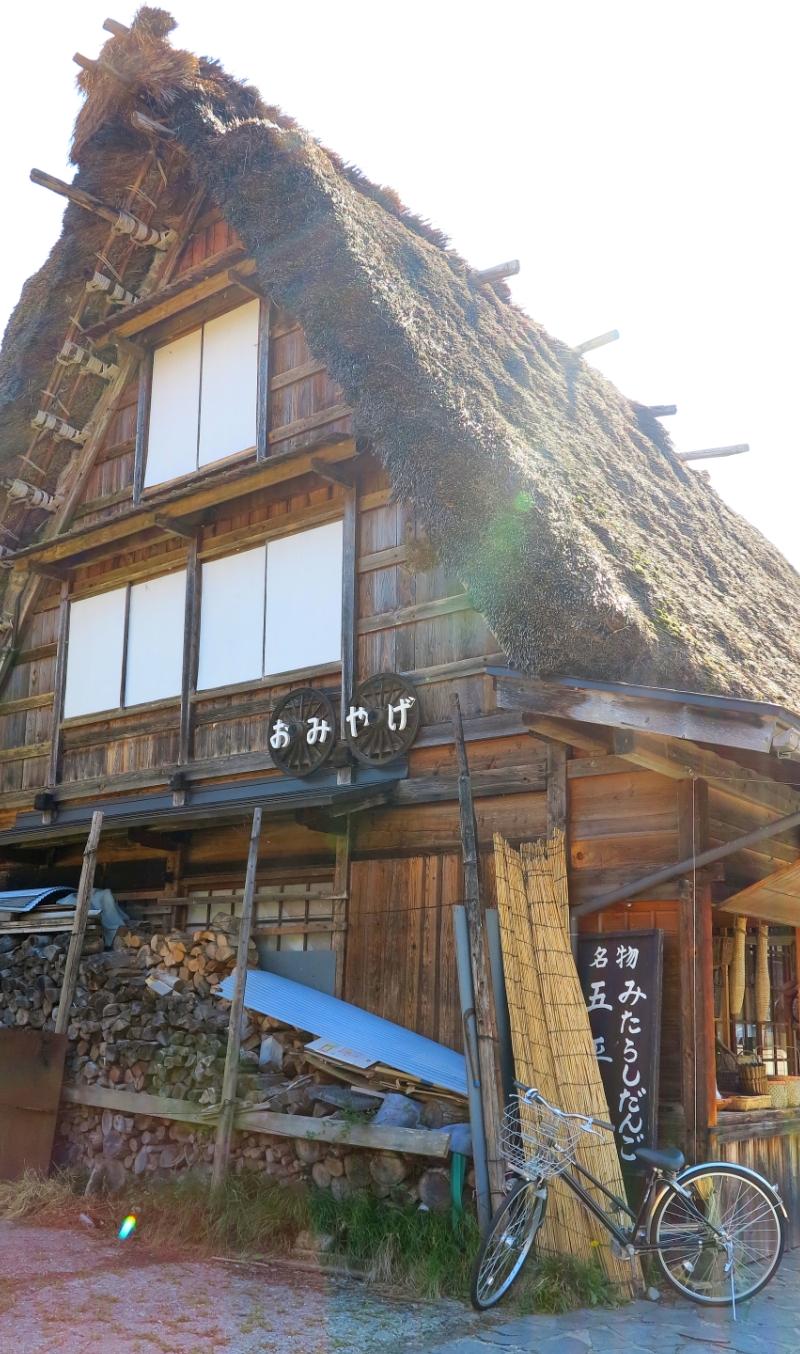 Picture Postcard Japan Takayama Amp Shirakawa Go
