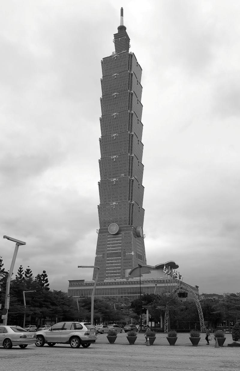 The Top of Taiwan - Taipei 101