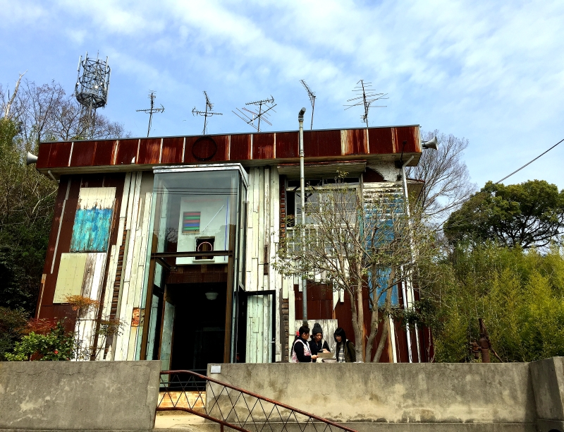 One of Naoshima's numerous Art House projects