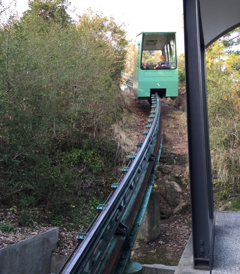 Tram up the steep hillside to Oval House - for Oval House residents only