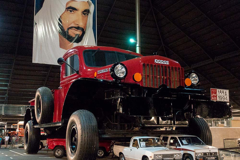 A bizarrely huge truck at the Emirates National Car Museum.