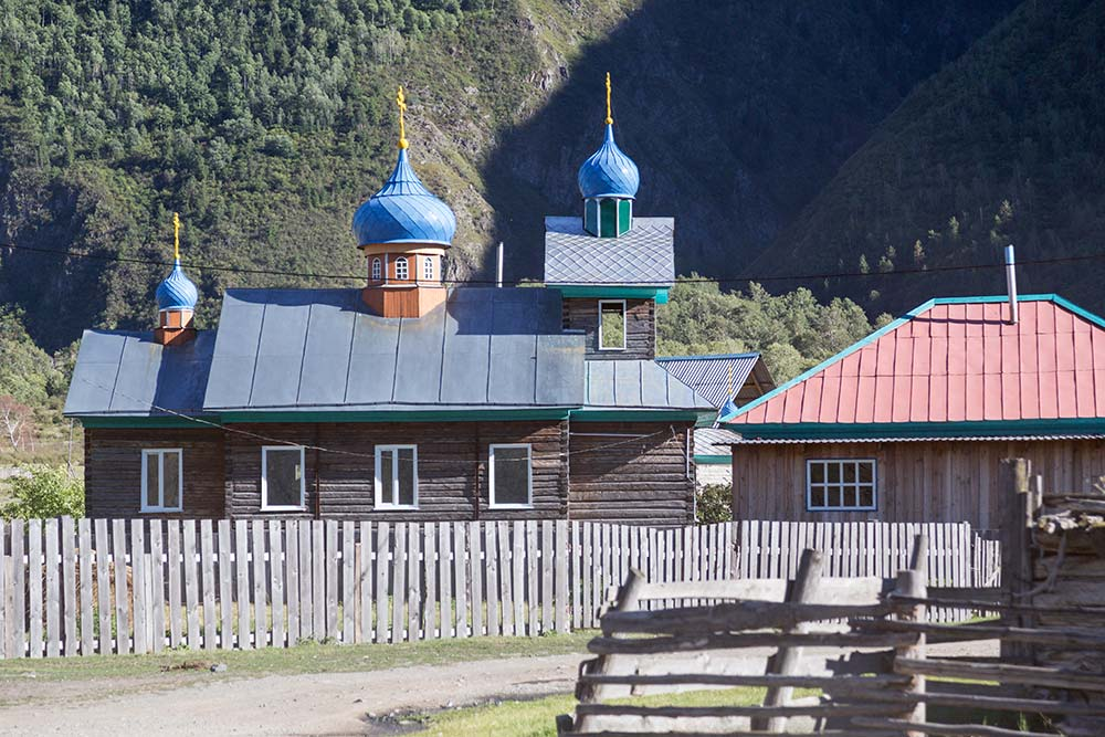 We passed several small villages on our way to the camp in the Chulyshman Valley.