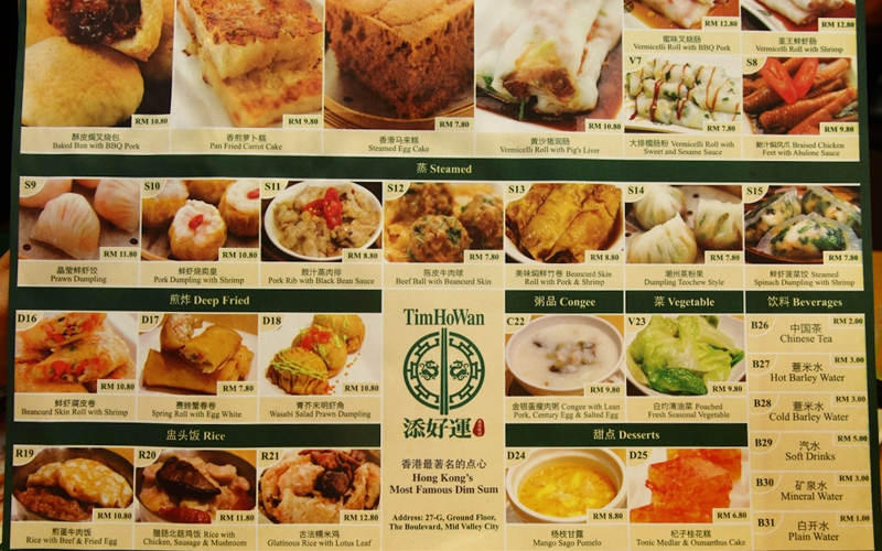 The menu at Hong Kong's Tim Ho Wan - the world's cheapest Michelin-starred restaurant!