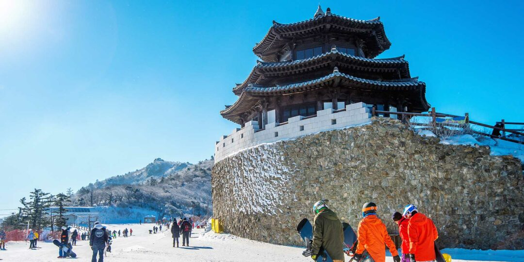 Skiing and Snowboarding in South Korea