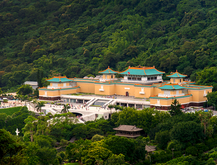 National Museum Of Taiwan