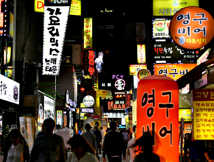 The Bar And Club Scene,Seoul,Korea