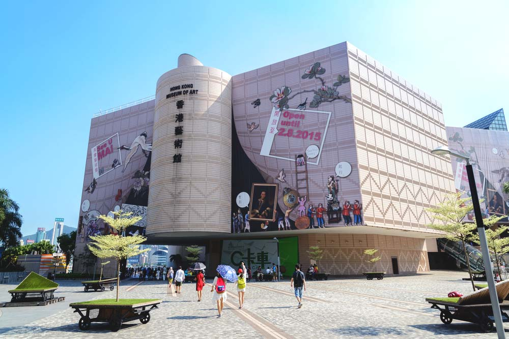 The Hong Kong Museum of Art is the main art museum of Hong Kong
