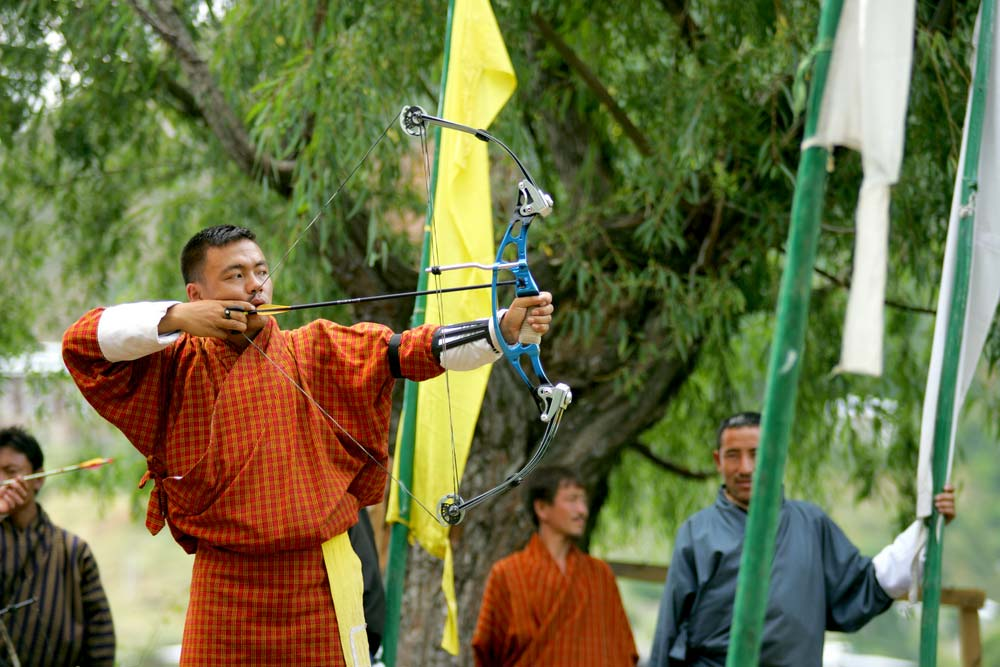 Archery was declared the national sport of the Kingdom of Bhutan in 1971