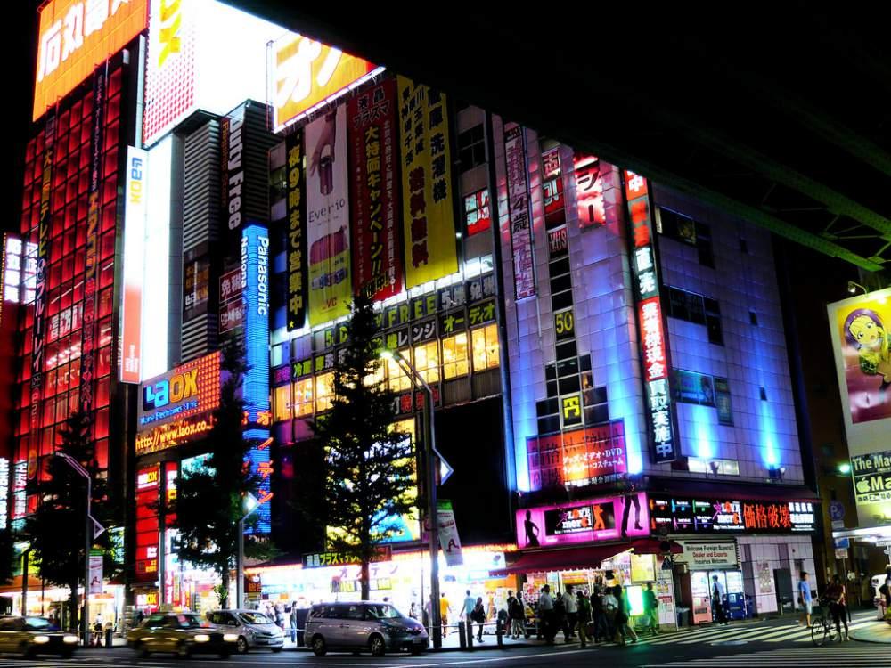 Akihabara in downtown Tokyo