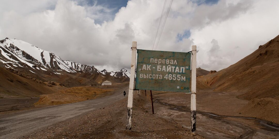 Road Tripping the Pamir Highway from Dushanbe to Jalal-Abad