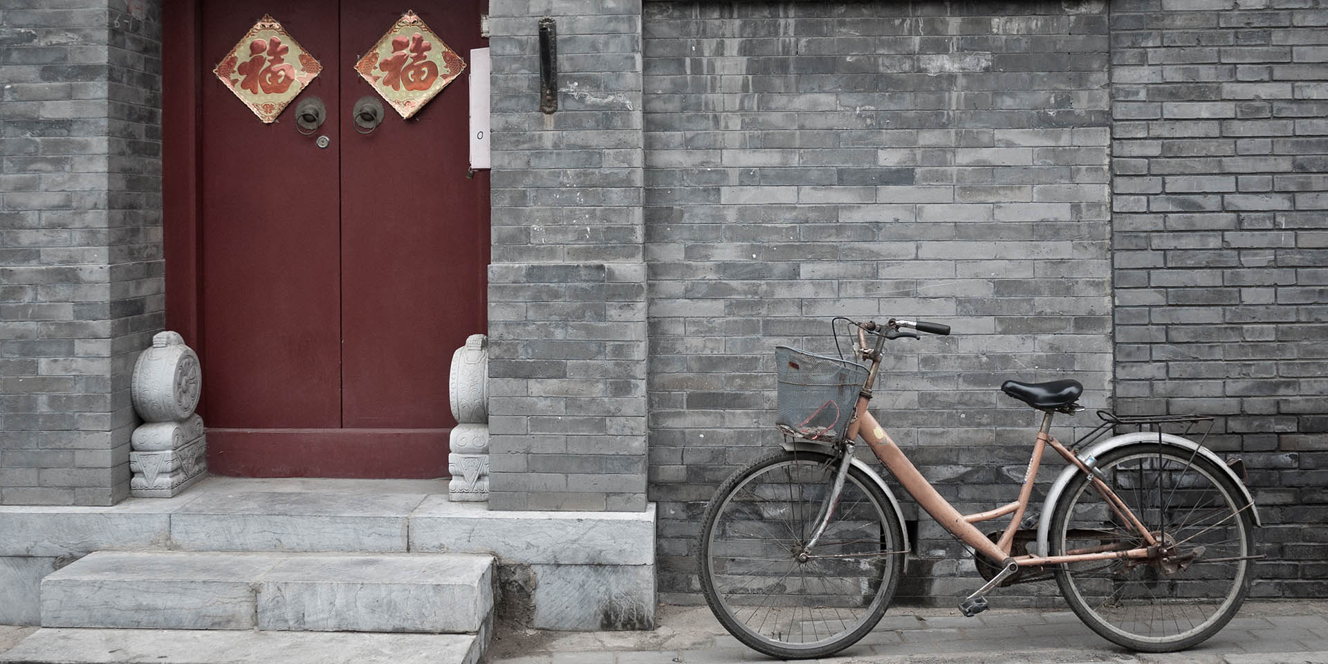Unbeatable Paths for the Beijing Bicyclist