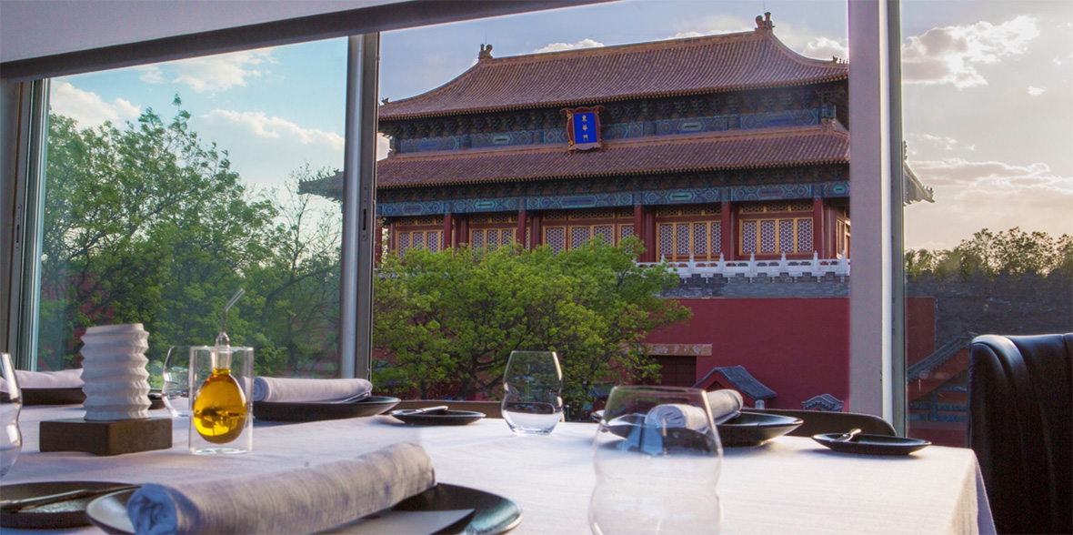 Credit: TRB Forbidden City