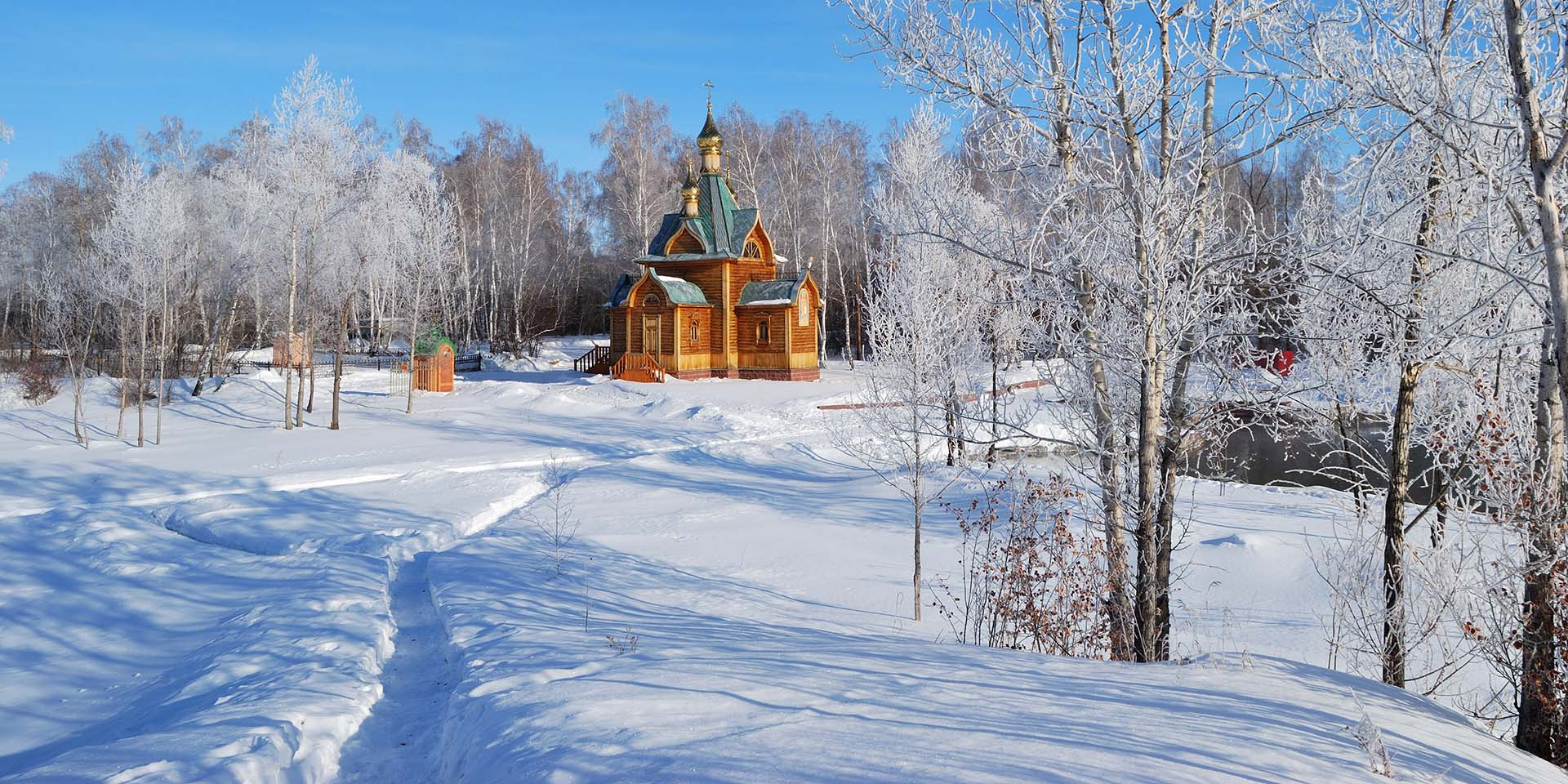 Winter Travel Season for South Siberia Approaches