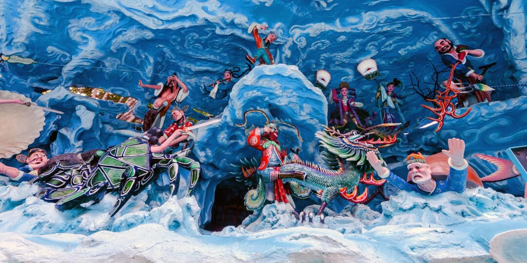Hell and History at Singapore's Haw Par Villa
