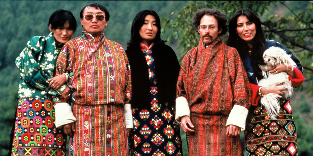 Bhutan as Few Others Know It