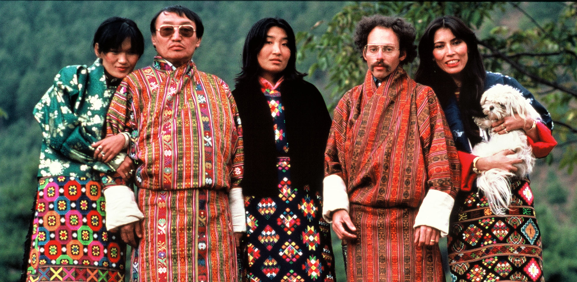 Bhutan as Few Others Know It
