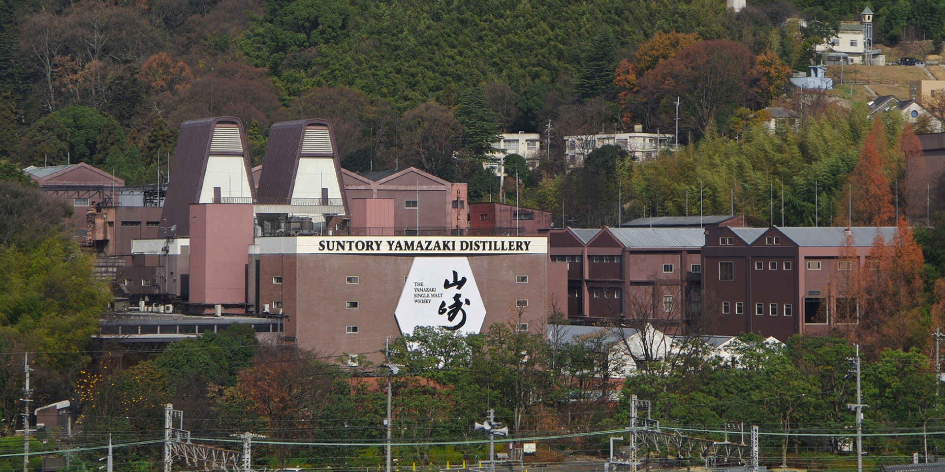 A Gentleman's Guide to the Distilleries of Japan