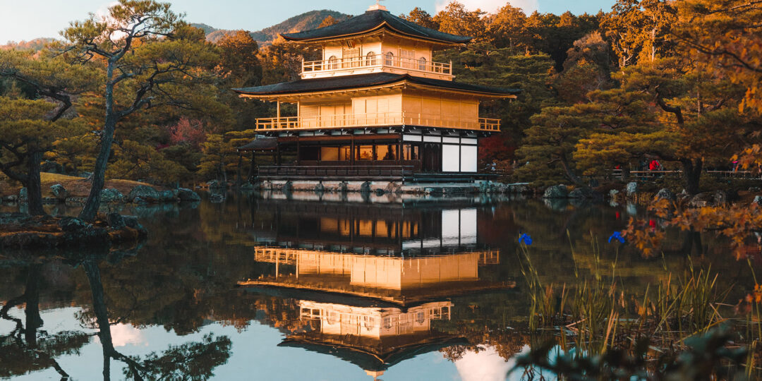 Instagramming Kyoto in a Day