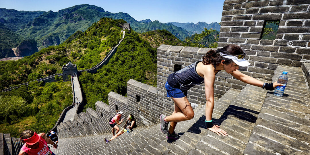 Gearing Up for the Great Wall Marathon