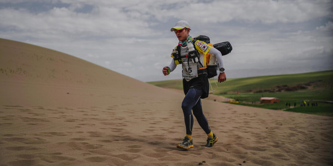 Gobi March in Mongolia: Asia's Toughest Race of the Year