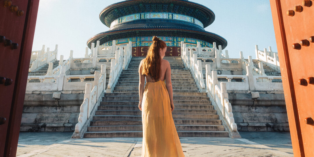 Instagramming Beijing: Shooting the Middle Kingdom's Capital