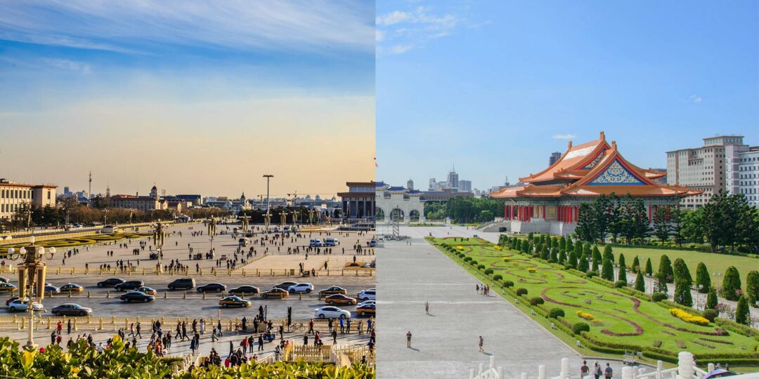 Politics Squared: A Look at Tiananmen Square and Chiang Kai-shek Memorial