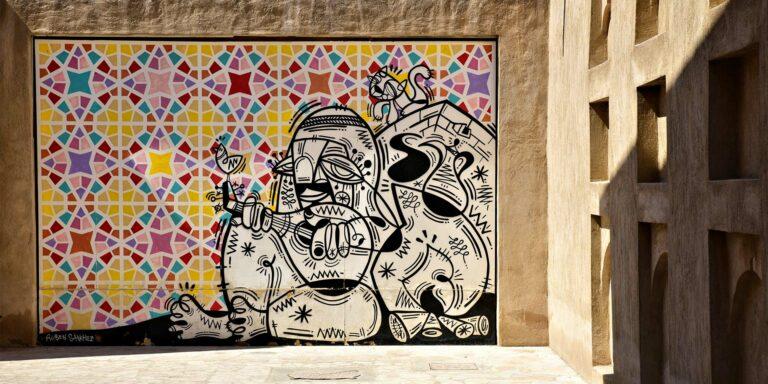 Al Fahidi: Dubai's Haven of History and Culture